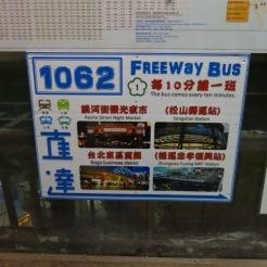 IMG_8606